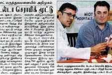 Dinakaran – January 5, 2011 (In Tamil)