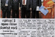 Daily Thanthi – March 13, 2011 (In Tamil)