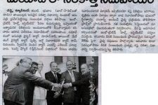 Enadu – January 14, 2012 (In Telugu)